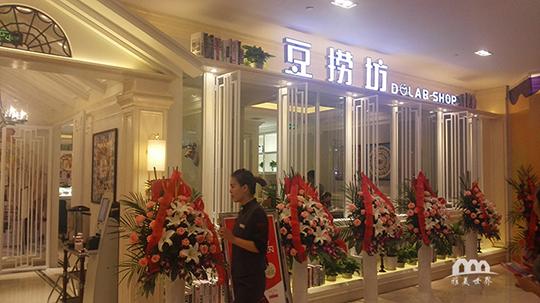 商场餐厅门头设计有多重要?