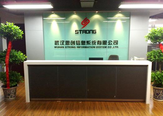 武汉思创700平办公室装修竣工