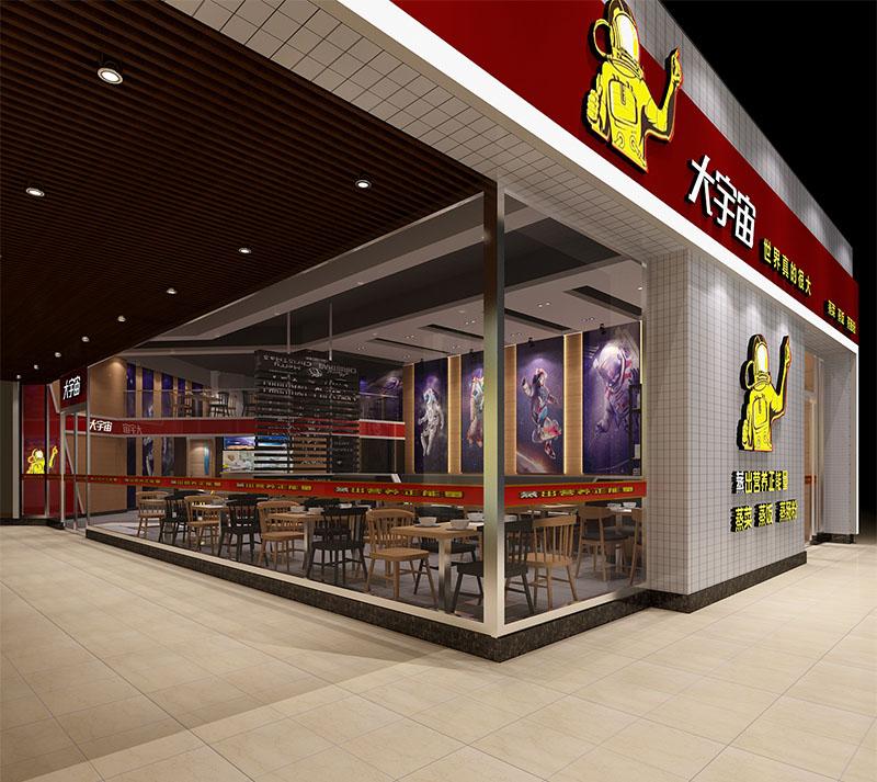 广州地铁口旁的230㎡中式快餐店设计效果图