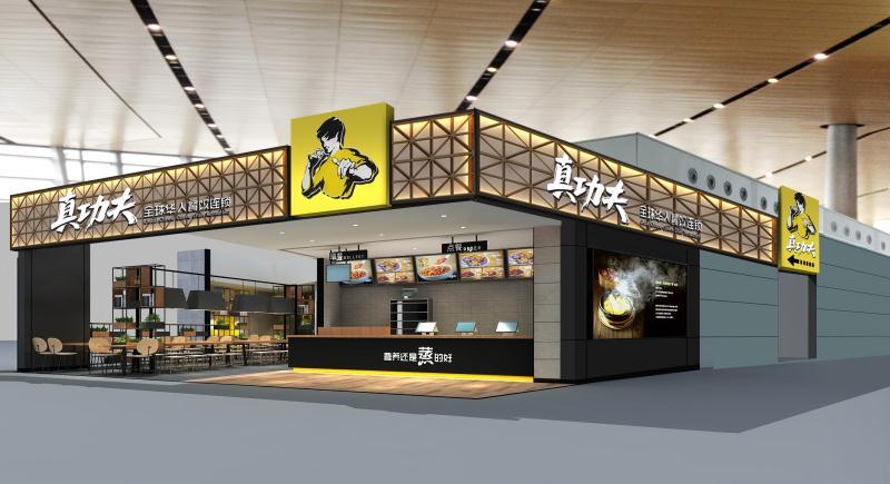 真功夫昆明国际机场餐厅装修竣工