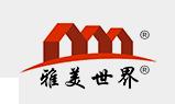 湖北雅美装饰工程有限公司